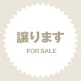 譲ります FOR SALE